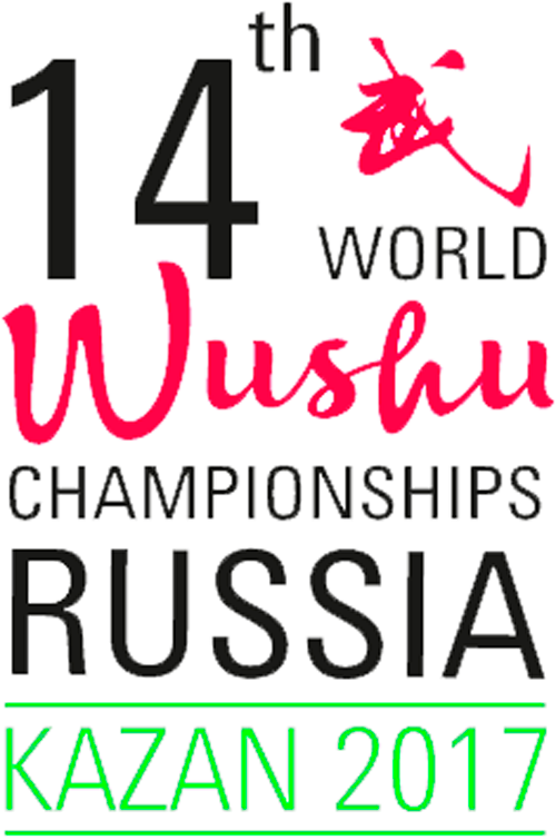 14th World Wushu Championship – Kazan, Russia