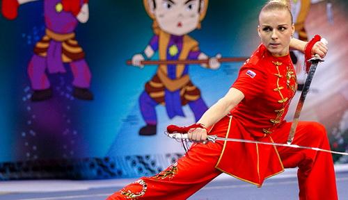 World Wushu Championship